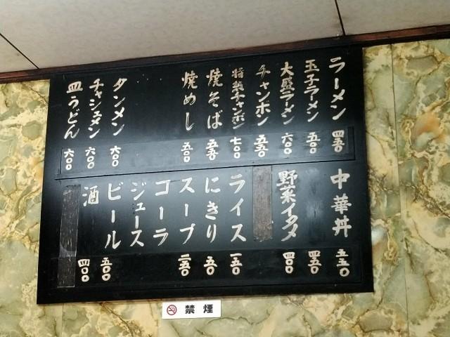 f:id:hikarireinagatsuki:20210227120603j:image