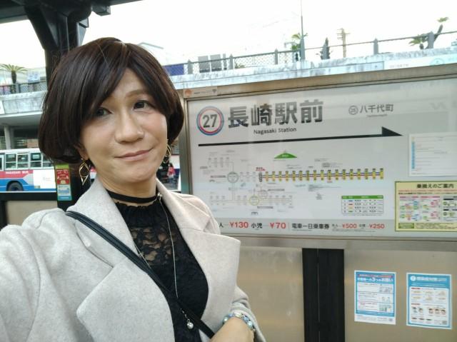 f:id:hikarireinagatsuki:20210227121856j:image