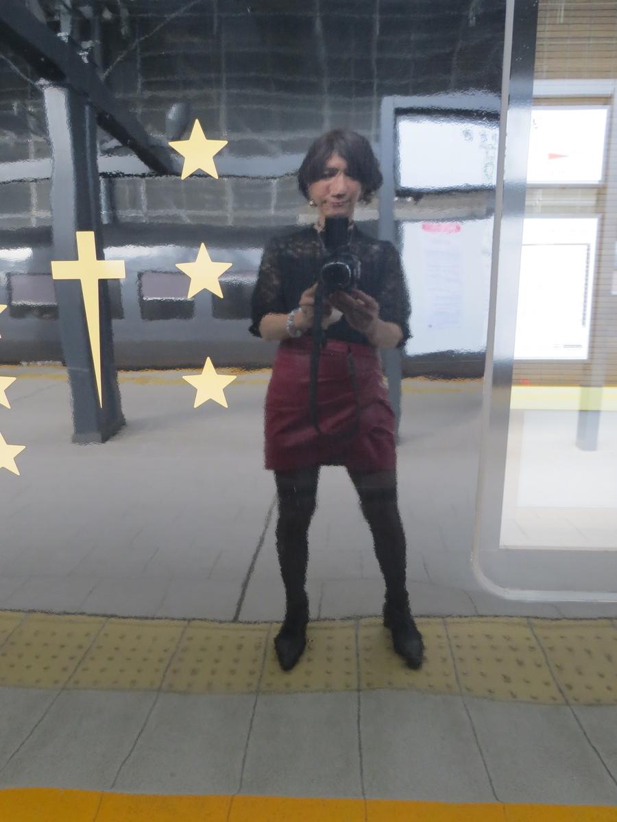 f:id:hikarireinagatsuki:20210311204345j:plain