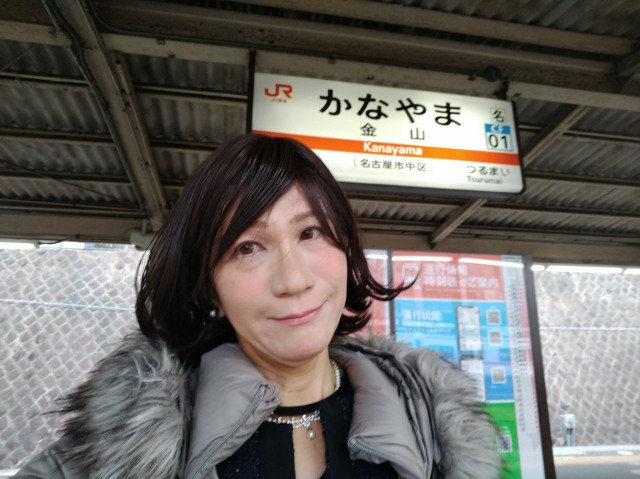 f:id:hikarireinagatsuki:20210314233223j:image