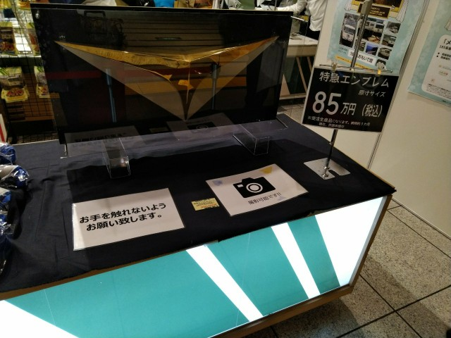 f:id:hikarireinagatsuki:20210314233358j:image