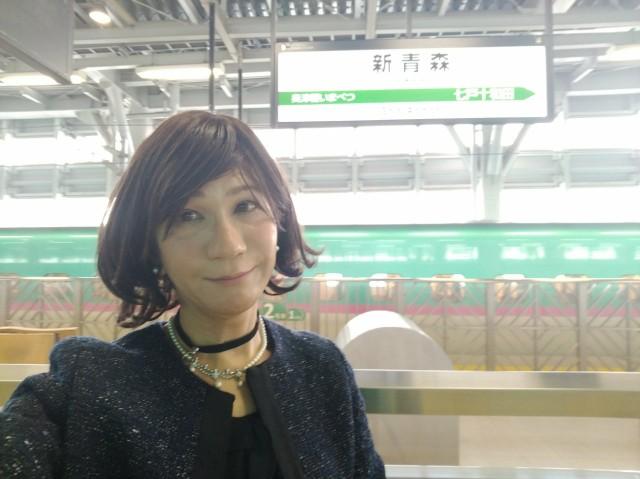 f:id:hikarireinagatsuki:20210314234235j:image