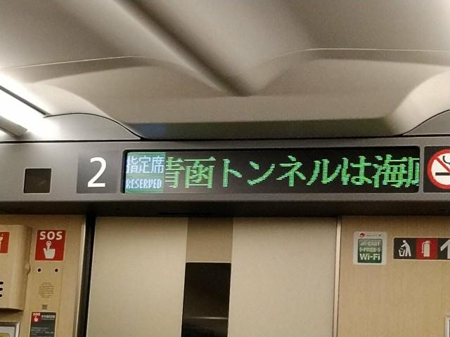 f:id:hikarireinagatsuki:20210314234458j:image