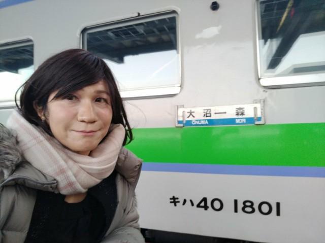 f:id:hikarireinagatsuki:20210314234823j:image