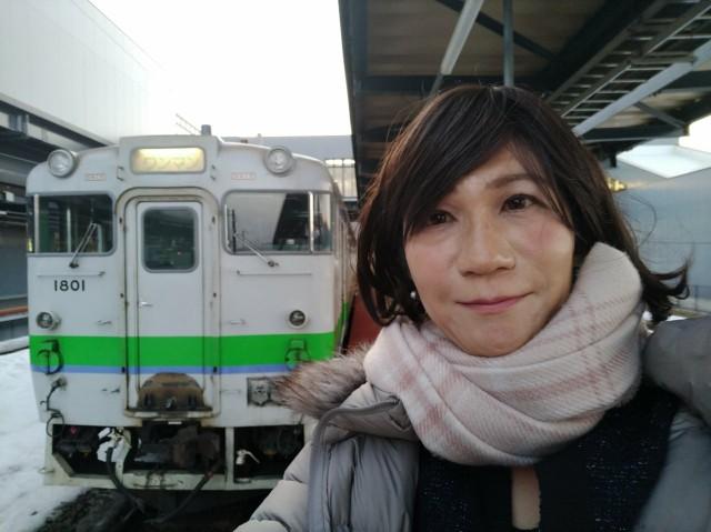 f:id:hikarireinagatsuki:20210314234846j:image
