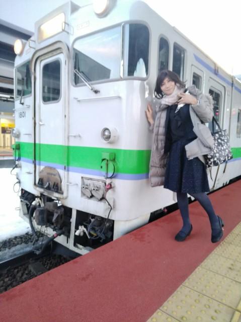 f:id:hikarireinagatsuki:20210314234906j:image