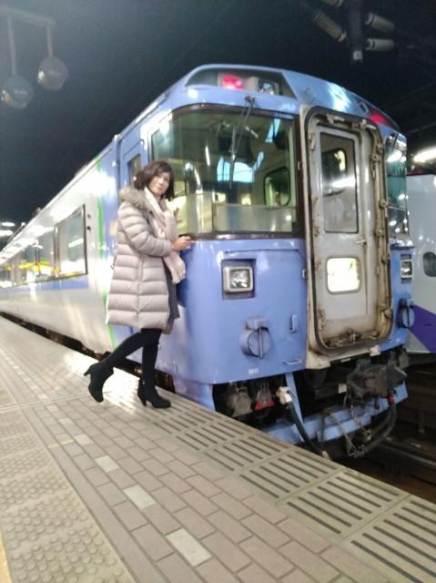 f:id:hikarireinagatsuki:20210315095017j:image