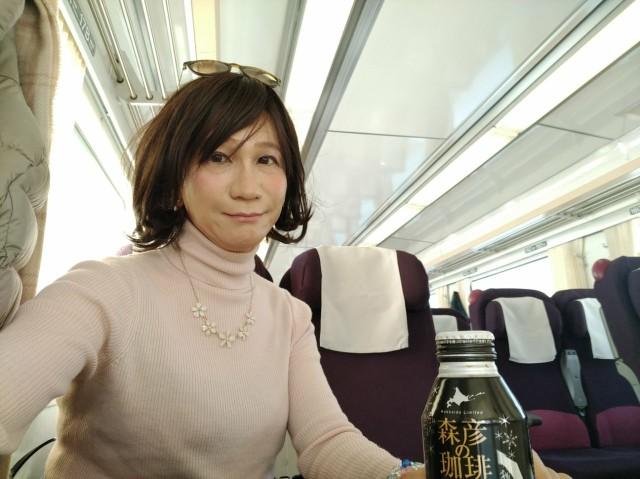 f:id:hikarireinagatsuki:20210315100244j:image