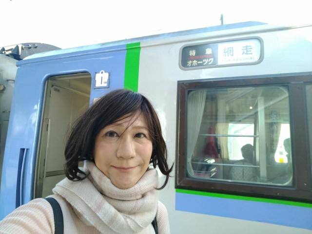 f:id:hikarireinagatsuki:20210315100622j:image