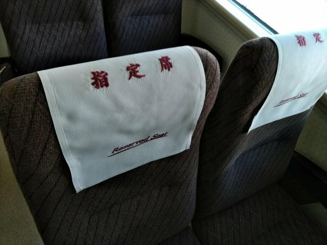 f:id:hikarireinagatsuki:20210315100639j:image