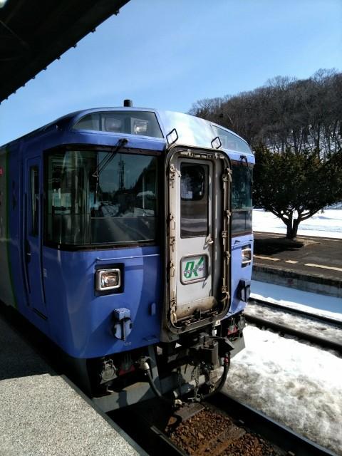 f:id:hikarireinagatsuki:20210315100829j:image