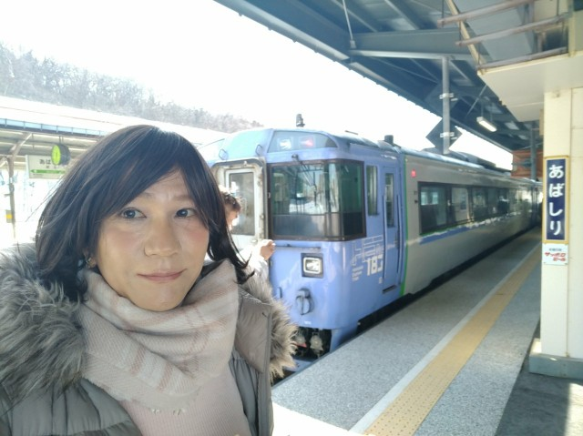 f:id:hikarireinagatsuki:20210315101201j:image