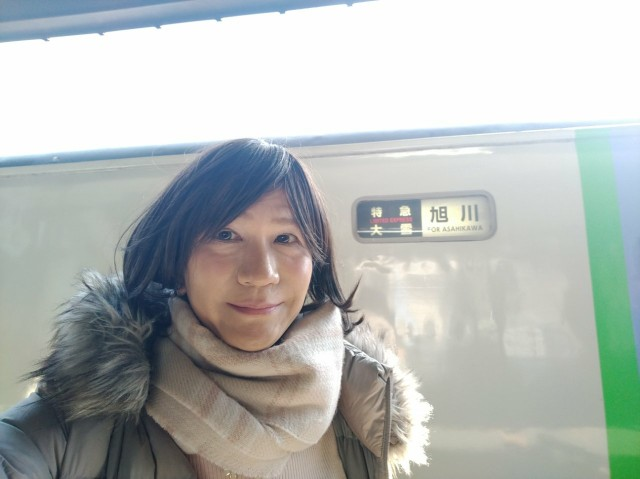 f:id:hikarireinagatsuki:20210315101225j:image