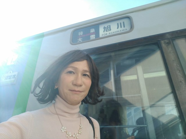 f:id:hikarireinagatsuki:20210315101657j:image