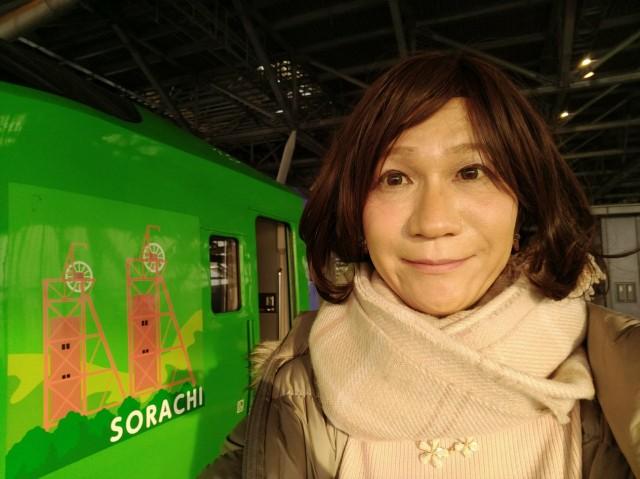 f:id:hikarireinagatsuki:20210315101925j:image