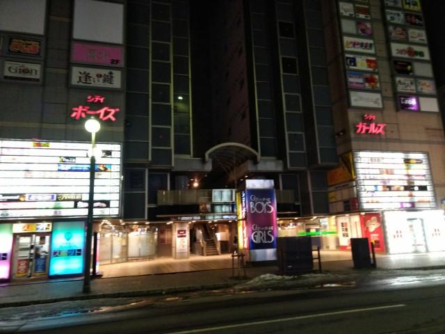 f:id:hikarireinagatsuki:20210315103031j:image