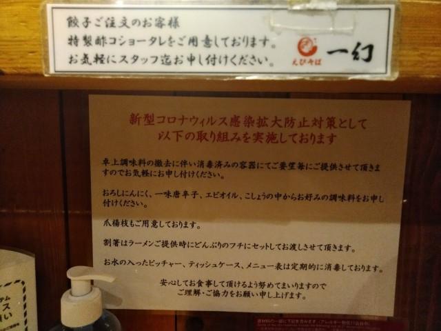 f:id:hikarireinagatsuki:20210315103514j:image