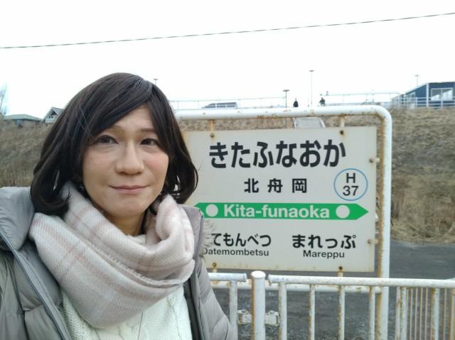 f:id:hikarireinagatsuki:20210315104923j:image