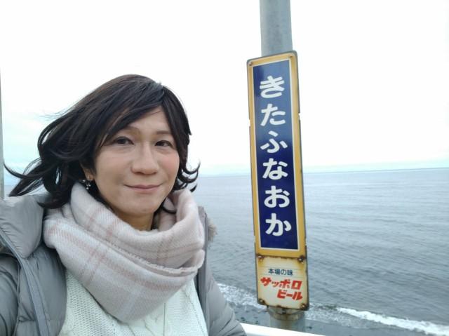 f:id:hikarireinagatsuki:20210315105117j:image