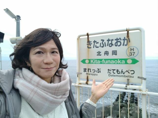 f:id:hikarireinagatsuki:20210315105139j:image