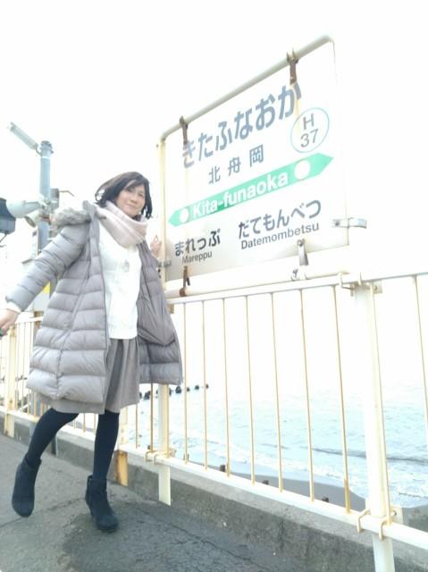 f:id:hikarireinagatsuki:20210315105440j:image
