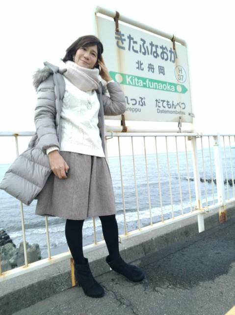 f:id:hikarireinagatsuki:20210315105642j:image
