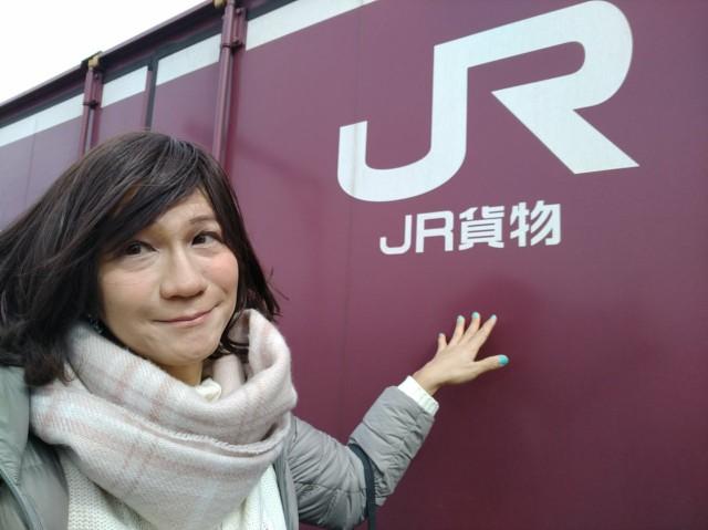 f:id:hikarireinagatsuki:20210315105812j:image