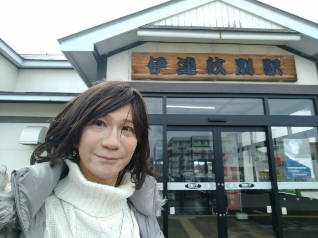 f:id:hikarireinagatsuki:20210315105927j:image