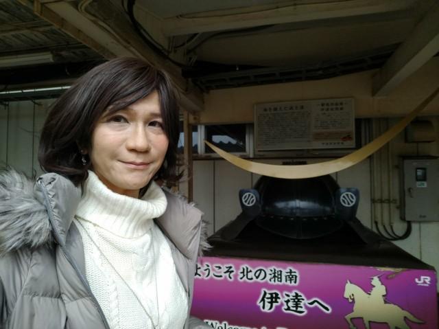 f:id:hikarireinagatsuki:20210315110003j:image