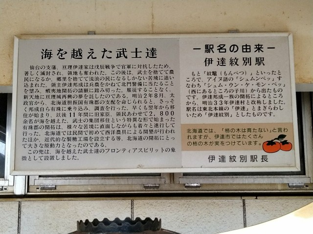 f:id:hikarireinagatsuki:20210315110019j:image