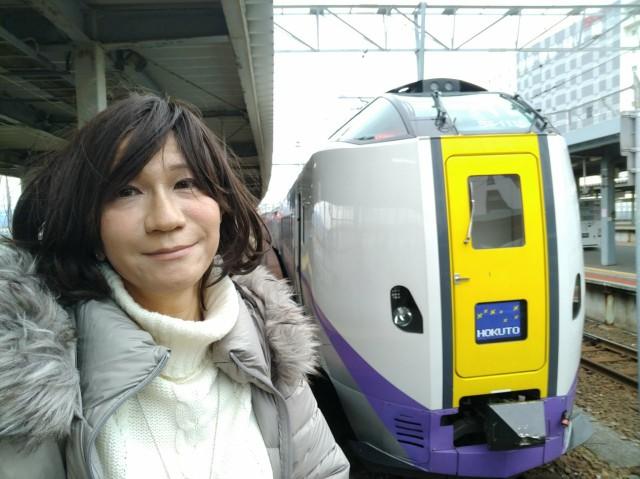 f:id:hikarireinagatsuki:20210315110138j:image