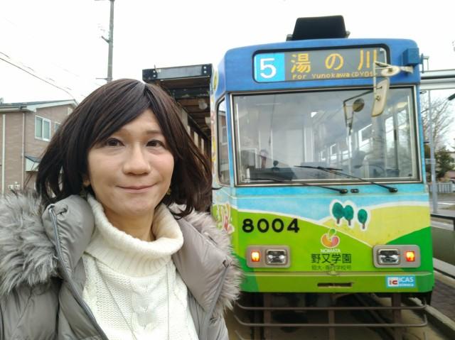 f:id:hikarireinagatsuki:20210315110425j:image