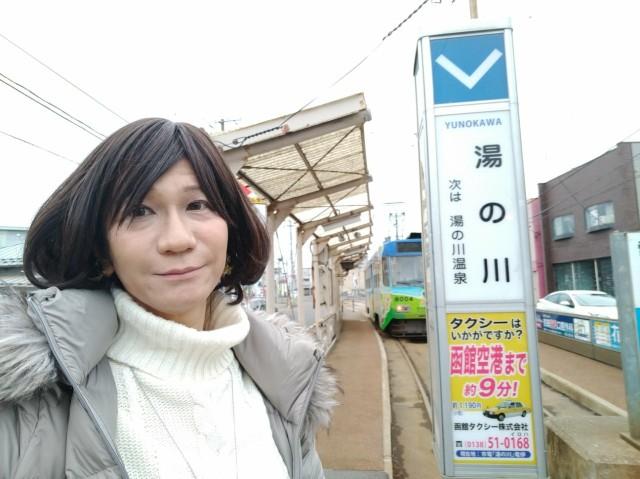 f:id:hikarireinagatsuki:20210315110558j:image