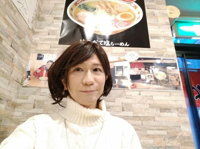 f:id:hikarireinagatsuki:20210315110756j:image