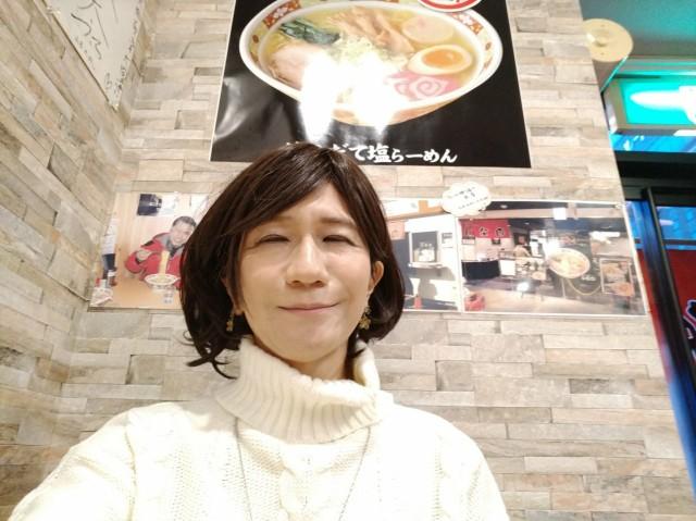 f:id:hikarireinagatsuki:20210315110810j:image