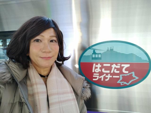 f:id:hikarireinagatsuki:20210315114730j:image