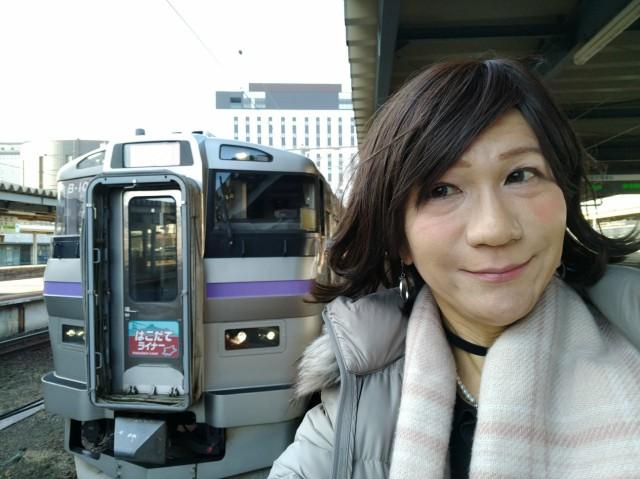 f:id:hikarireinagatsuki:20210315114754j:image