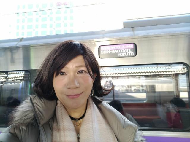 f:id:hikarireinagatsuki:20210315114823j:image