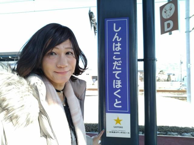 f:id:hikarireinagatsuki:20210315114911j:image