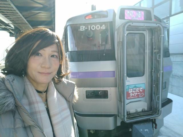 f:id:hikarireinagatsuki:20210315114949j:image