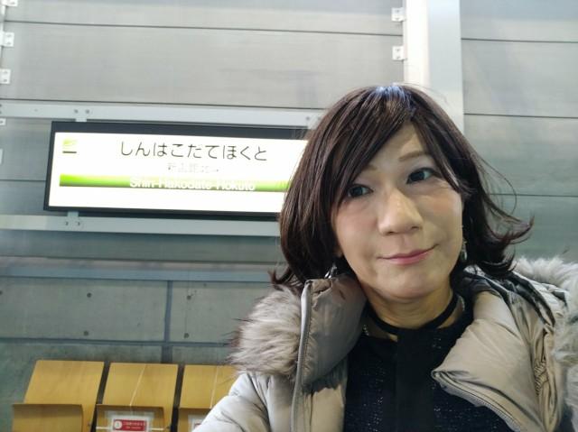 f:id:hikarireinagatsuki:20210315115033j:image