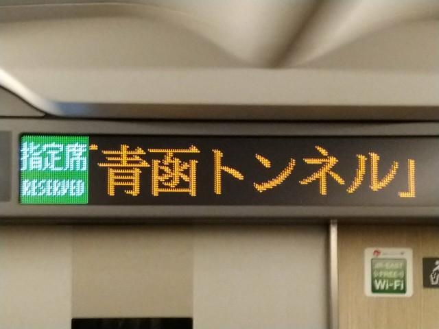 f:id:hikarireinagatsuki:20210315115227j:image