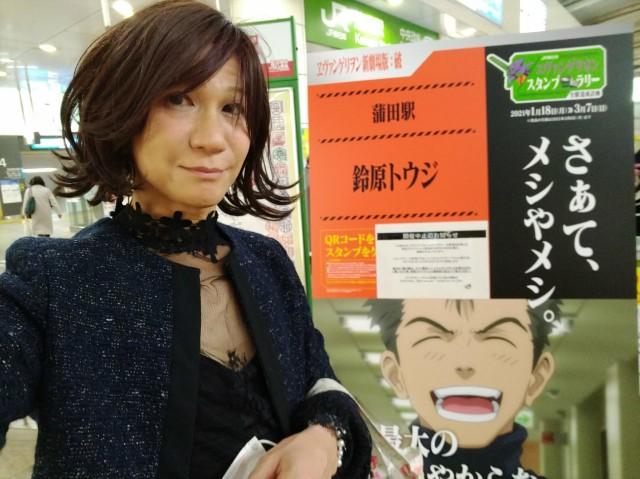 f:id:hikarireinagatsuki:20210316115141j:image