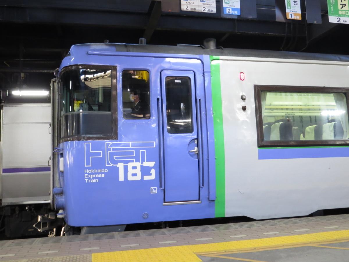 f:id:hikarireinagatsuki:20210323003035j:plain