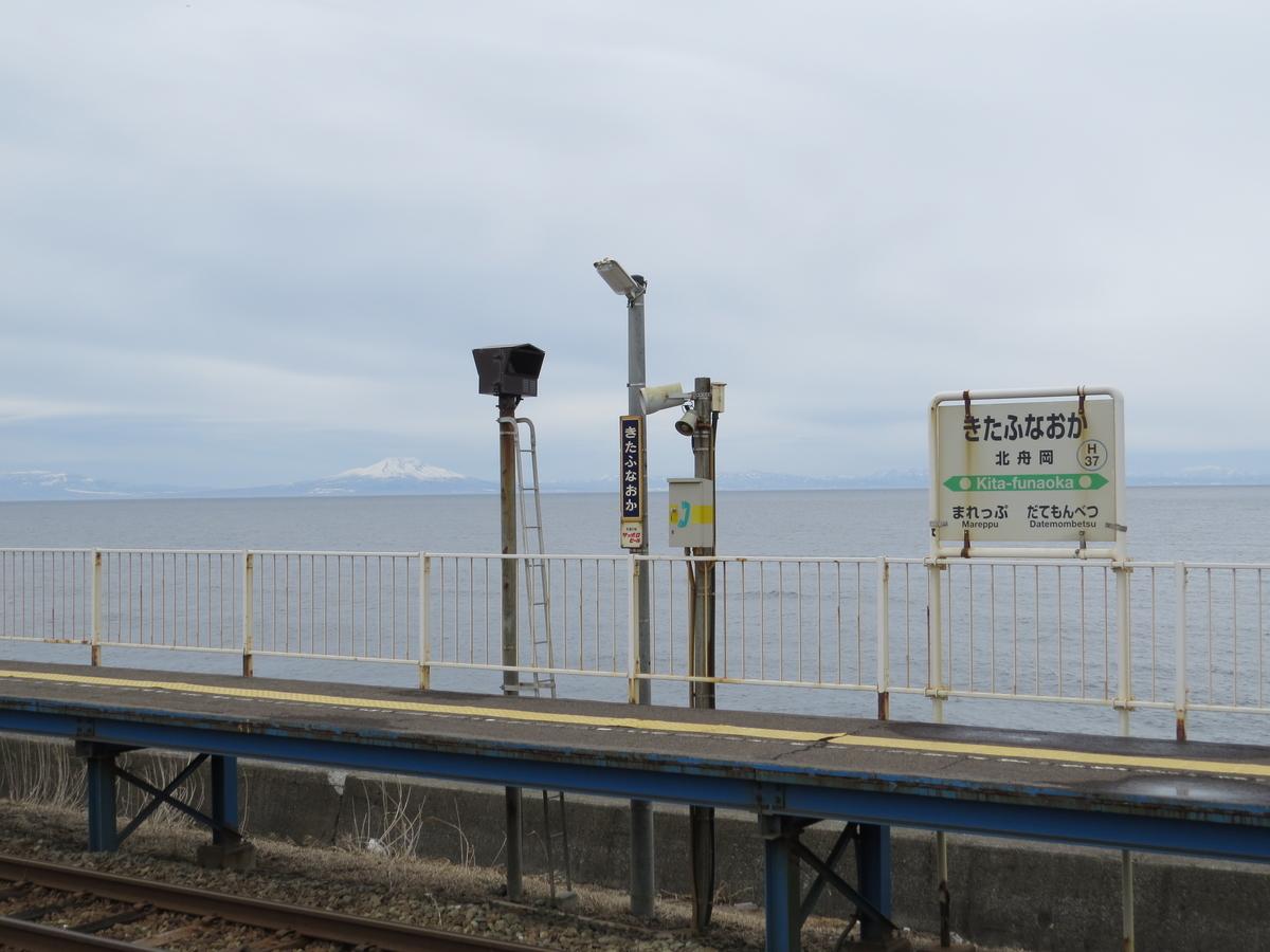 f:id:hikarireinagatsuki:20210324203443j:plain