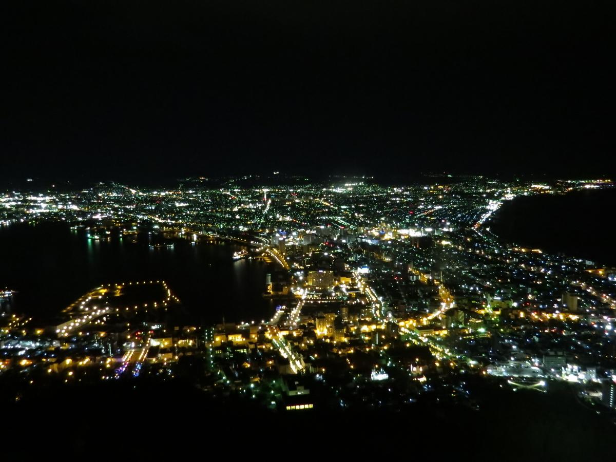 f:id:hikarireinagatsuki:20210326202316j:plain