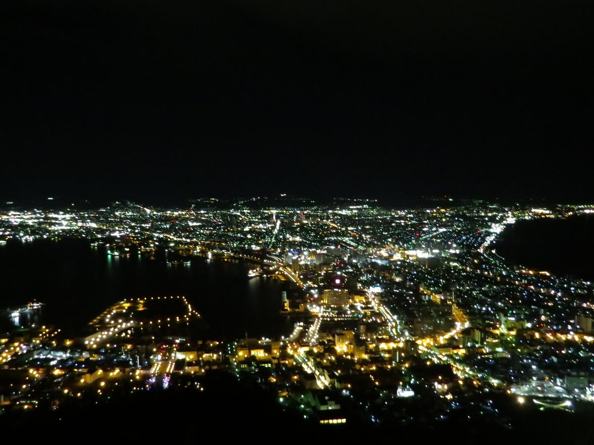 f:id:hikarireinagatsuki:20210326202359j:plain