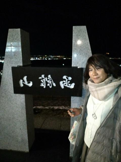 f:id:hikarireinagatsuki:20210327004830j:image