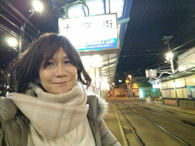 f:id:hikarireinagatsuki:20210327005103j:image
