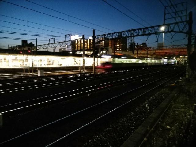 f:id:hikarireinagatsuki:20210329225813j:image